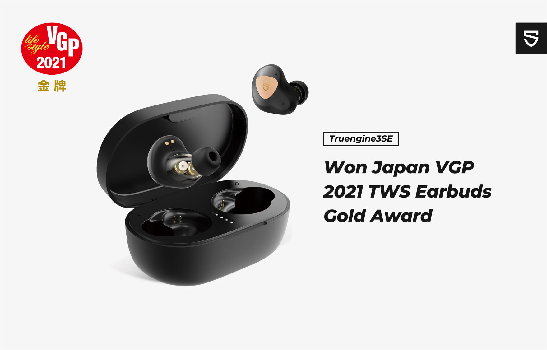Tai nghe Truengine 3 SE nhận giải vàng tại VGP 2021